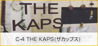 C-4 THE KAPS(ザカップス)